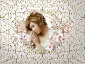 Koda Kumi Introduction For Kingdom