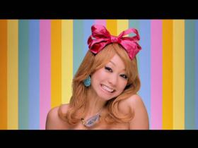 Koda Kumi It's All Love! (feat Misono)