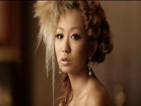 Koda Kumi Passing By