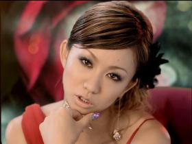 Koda Kumi Won't Be Long (feat Exile)