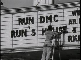 Run DMC Run's House